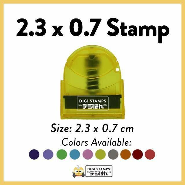 2.3 x 0.7 Custom Stamp