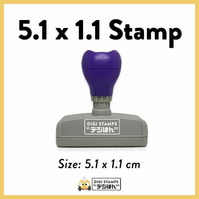 5.1 x 1.1 Custom Stamp