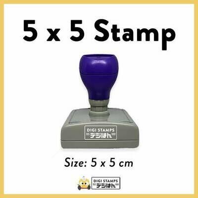 5 x 5 Custom Stamp