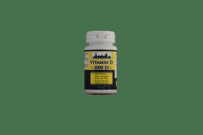 Vitamin D3  5000 IU 240ct