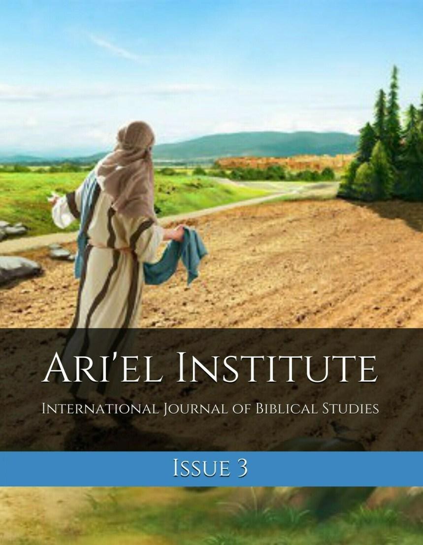 ARI'EL INSTITUTE INTERNATIONAL JOURNAL of BIBLICAL STUDIES: ISSUE 3