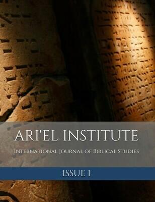 ARI'EL INSTITUTE INTERNATIONAL JOURNAL of BIBLICAL STUDIES:  ISSUE 1