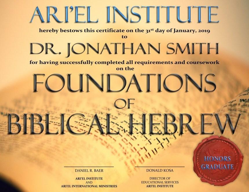 FOUNDATIONS OF BIBLICAL HEBREW Online Class