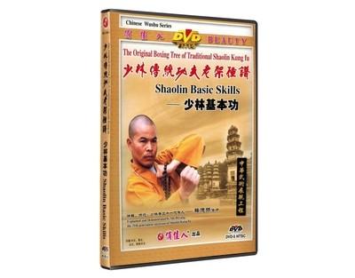 Ejercicios Básicos de KungFu por Shi De Yang