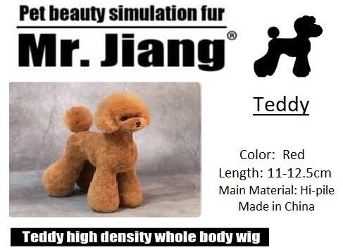 Teddy Body Wig - Red