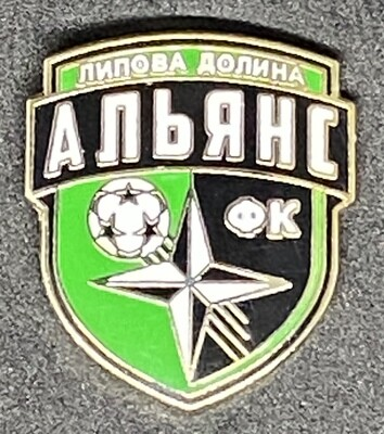 FC Alyans Pypova Dolnua (Ukraine)