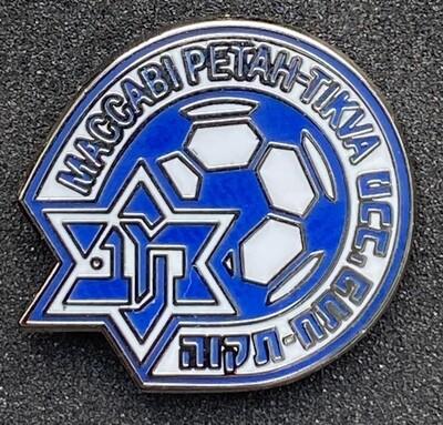 Maccabi Petah-Tikva (Israel)