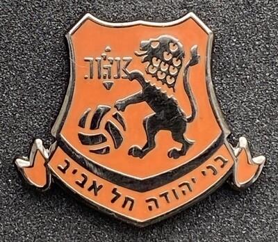 Bnei Yehuda Tel-Aviv (Israel)