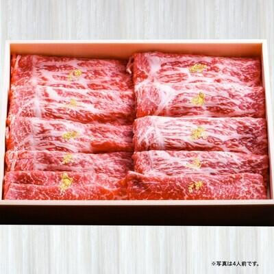 米沢牛すき焼きセット