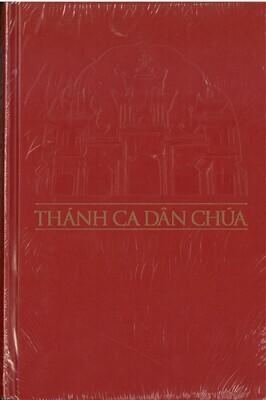 Thánh Ca Dân Chúa / Hymns of the People of God