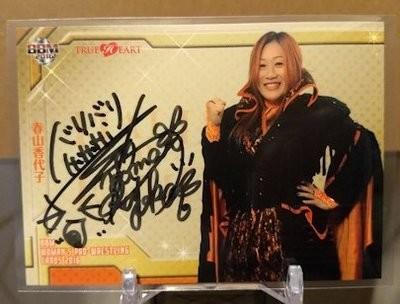 Kayoko Haruyama 2016 BBM Joshi True Heart Autograph /100
