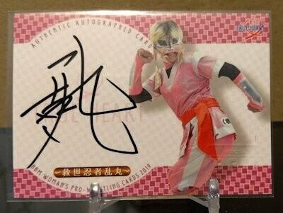 Kyusei Ninja Ranmaru 2019 BBM Joshi True Heart Autograph /99