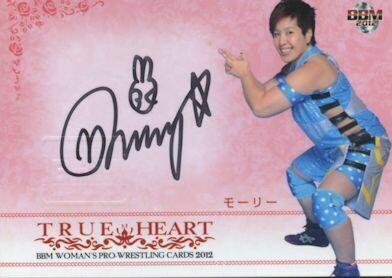 Maury 2012 BBM Joshi True Heart Autograph /95