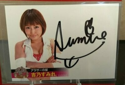 Sumire Yoshino 2013 Stardom Official Card Set Autograph
