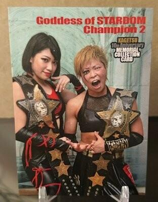 Kagetsu and Hana Kimura - Kagetsu 10th Anniversary Card Set