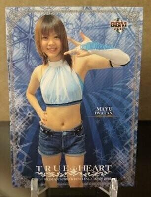 Mayu Iwatani 2012 BBM Joshi True Heart Base Card