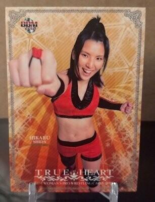 Hikaru Shida 2012 BBM Joshi True Heart Base Card