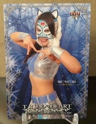 MI♡SA♡KI (Misaki Ohata) 2012 BBM Joshi True Heart Base Card