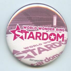 Stardom Promotion Can Badge (Button)