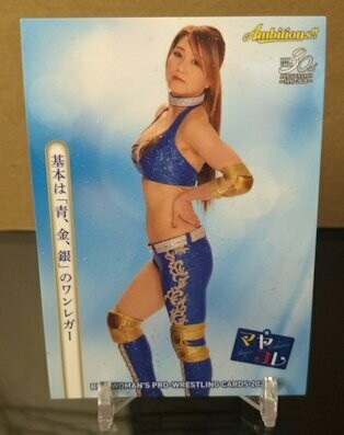 Maya Yukihi