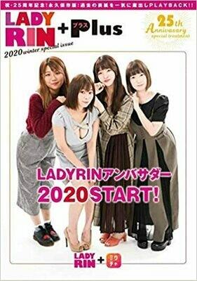 LADY RIN PLUS Magazine (2020)
