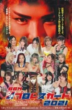 BBM Women's Pro Wrestling Cards 2021 Box