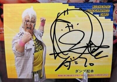 Dump Matsumoto 2021 BBM Women's Pro Wrestling Card Autograph /98