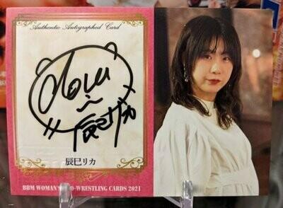Rika Tatsumi 2021 BBM Women's Pro Wrestling Special Autograph /80