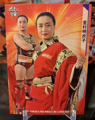 Meiko Satomura 2021 BBM Women's Pro Wrestling Base Card