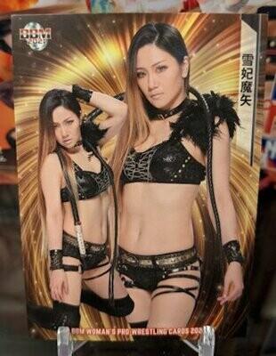Maya Yukihi 2021 BBM Women's Pro Wrestling Base Card