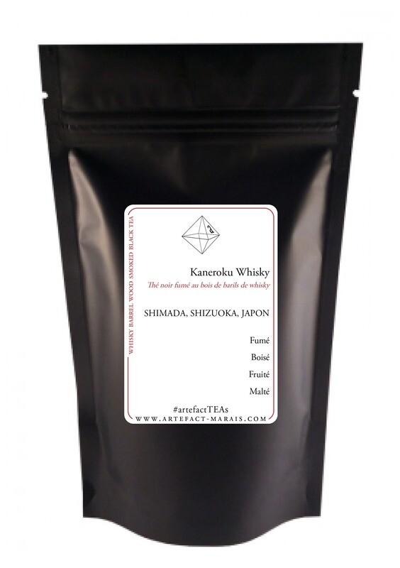Kaneroku Whisky [Thé noir fumé du Japon] : Paquet de 50g