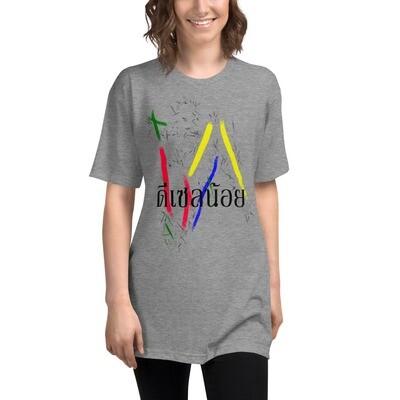 Dieselnoi - GOAT Shirt, includes XS - Tri-Blend Track Shirt variation