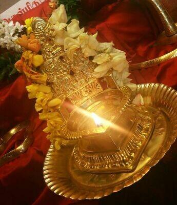 Private Puja - In Person