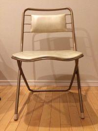 Vintage Mid Century Modern Atomic chair (Furniture) in ...
