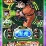 Download Dragon Ball Z Dokkan Battle Japanese Qooapp