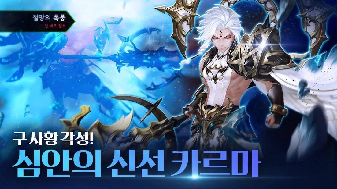 download seven knights korea