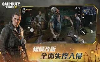 [下載] 決勝時刻®: Mobile - Garena   繁中版 - QooApp 遊戲庫