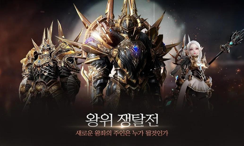 레이븐: KINGDOM - QooApp: Anime Games Platform