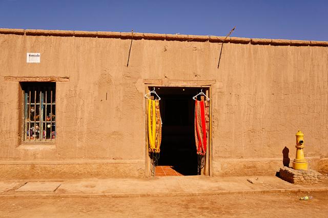 architecture à San Pedro de Atacama, Chili