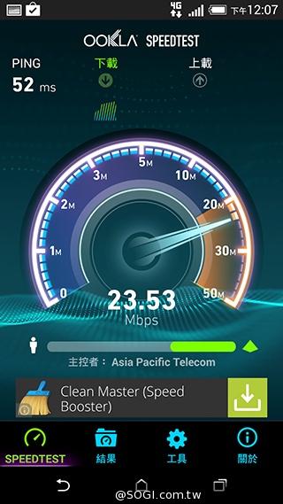 全民實測!讓用戶分享4G LTE訊號品質的App介紹- SOGI手機王
