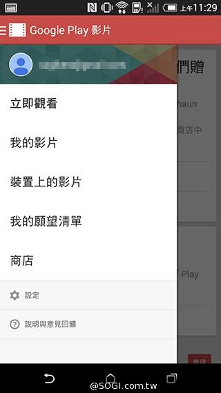 購片和租片一指搞定 Google Play電影服務登陸臺灣- SOGI手機王