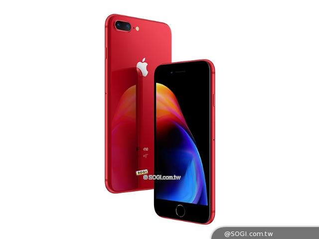iPhone 8與8 Plus紅色特別版 5大電信公布上市資訊- SOGI手機王