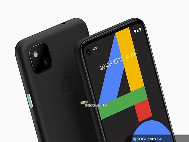Google Pixel 4a臺灣9/10上市 5G版與Pixel 5秋季推出- SOGI手機王