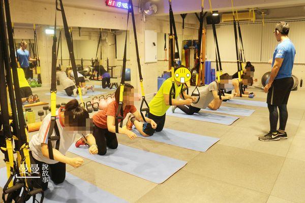 【臺北/捷運南京復興站】BeeFit蜂運動訓練空間‧臺北TRX課程(南京復興教室)小班制健身房 | 部落客行銷 | 愛體驗