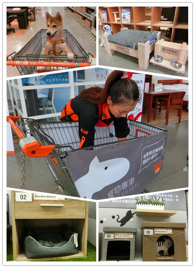 特力屋 寵物友善賣場 寵物專用推車 傢俱用品 寵物屋收納凳~ | 部落客行銷 | 愛體驗