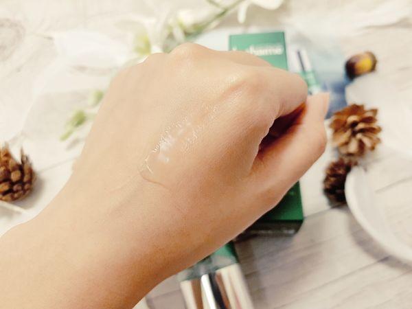 【保養】le charme全光譜防禦抗藍光精華  小心藍光讓你的肌膚老化更快速   防止肌膚老化 防禦小綠瓶安心追劇 ...