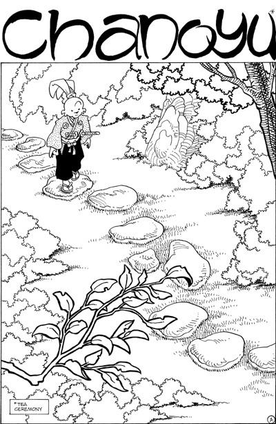 Usagi Yojimbo #93 :: Profile :: Dark Horse Comics