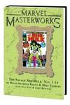 Marvel Masterworks Savage She-hulk HC 01 Dm Variant Ed 246