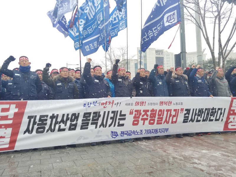 FILE PHOTO: Members of Kia Motor's union chant a slogan during a protest against the Gwangju joint-venture project, in Gwangju