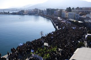 10K rally on Greek Islands against migrant camps, demand Athens close maritime borders